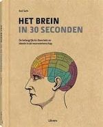 Het brein in 30 seconden - Anil Seth (ISBN 9789089983855)