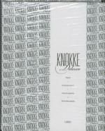 Knokke Deluxe - Unknown (ISBN 9789055448685)