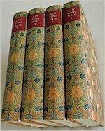 King Ping Meh oder die abenteuerliche Geschichte von Hsi Men und seinen sechs Frauen.