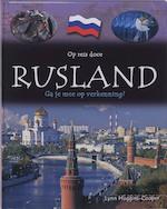 Rusland - Lynn Huggins-Cooper (ISBN 9789055663477)
