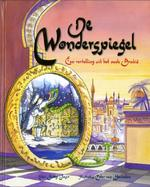 De Wonderspiegel - K. Jasir (ISBN 9789052474014)