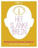 Het slanke brein - Heleen Ligtelijn (ISBN 9789021570594)