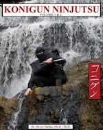 Konigun Ninjutsu - Bryce Dallas (ISBN 0970791739)