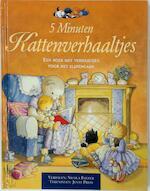 5 minuten kattenverhaaltjes - Nicola Baxter, Jenny Press, Textcase (ISBN 9789077090114)