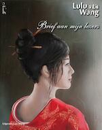 Brief aan mijn lezers - Lulu Wang (ISBN 9789082057911)