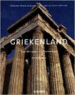 Griekenland - Henri Stierlin, Vreni Obrecht, Anne Stierlin, Textcase (ISBN 9783822883884)