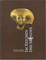 Im Zeichen des Mondes - Alfred Grimm, Germany) Staatliche Sammlung Ägyptischer Kunst (Bavaria (ISBN 9783874906913)