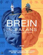 Brein in balans - Philip Carter, Ken Russell, Harke Jan van Der Meulen, Renate Hagenouw, Textcase (ISBN 9789057642531)