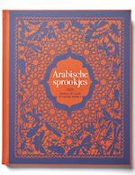 Arabische sprookjes - Rodaan Al Galidi (ISBN 9789025767181)