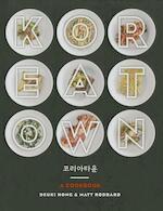 Koreatown - Deuki Hong, Matt Rodbard (ISBN 9780804186131)