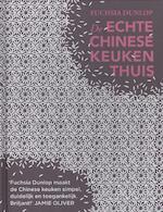 De echte Chinese keuken thuis - Fuchsia Dunlop (ISBN 9789045200408)