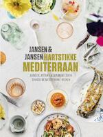 Goed eten! - Janine Jansen, Annemieke Jansen (ISBN 9789059568686)