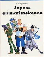 Japans animatietekenen - Christopher Hart, Elise Spanjaard, Eveline Deul, Textcase (ISBN 9789057642821)