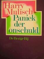 Paniek der onschuld - Harry Mulisch (ISBN 9789023406808)
