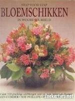 Stap voor stap bloemschikken - Susan Conder, Sue Phillips, Pamela Westland, Gea Scheperkeuter, Textcase (ISBN 9789062555611)