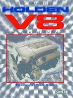Essential Holden V8 Engine Manual