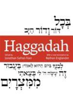 Haggadah - Jonathan Safran Foer (ISBN 9780241143605)