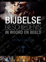 Bijbelse Geschiedenis In Woord en Beeld , deel 7