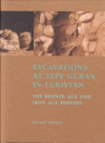 Excavations at Tepe Guran in Luristan