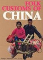 Folk customs of China - Qiu Huanxing (ISBN 7119014714)