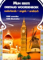 Mijn eerste drietalig woordenboek - Nederlands Engels Arabisch - GwenaËLle Hamon, Patricia Nolan, Sabira Chadlia Bahri, Julien Famchon, Johan Cornelis Bakker, Gerard M.L. Harmans (ISBN 9789059473003)