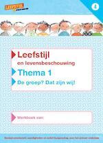 Thema 1 - Odile van Eck, Sabien Onvlee, Paula Wessels (ISBN 9789075749748)