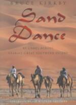 Sand Dance - Bruce Kirkby (ISBN 9780771095658)