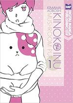 Kinokoinu 1 - Kimama Aoboshi (ISBN 9781569703083)