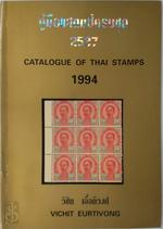Catalogue of Thai stamps 1994 - Vichit Eurtivong