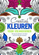 Creatief kleuren voor volwassenen - Ana Bjezancevic (ISBN 9789044738872)