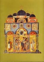 Luister van Byzantium - Zonder Schrijver