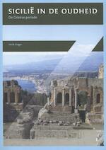 Sicilie in de oudheid