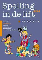 Werkboek 1 (ISBN 9789026253362)