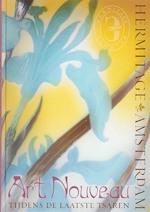 Art Nouveau onder de laatste tsaren - J. Anisimova (ISBN 9789040084249)