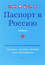 Paspoort voor Rusland deel 1 Werkboek