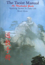 The Taoist Manual - Brock Silvers (ISBN 9780967794815)