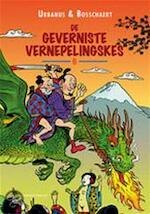 De geverniste vernepelingskes - Jan Bosschaert, Urbanus (ISBN 9789002241239)