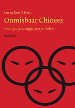 Onmisbaar Chinees