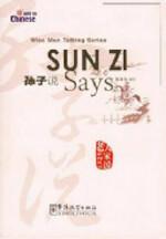孙子说 - 蔡希勤 (ISBN 9787802002142)