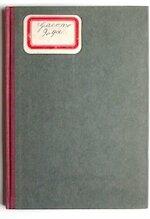 Giacomo Joyce - James Joyce (ISBN 9780670338276)