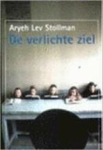 De verlichte ziel - Aryeh Lev Stollman, Jelle Noorman (ISBN 9789029055567)