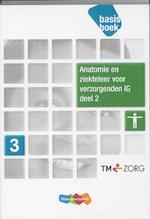 Basisboek - Wim Hendriks, Agnes van Straaten-Huygen, Alexander Huygen, Henriette Maats (ISBN 9789006924299)