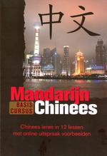 Zhong Wen - M. Li (ISBN 9789090239224)