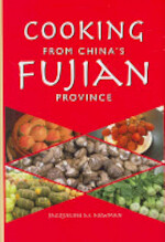 Cooking from China's Fujian Province - Jacqueline M. Newman (ISBN 9780781811835)