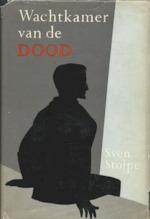 Wachtkamer van de dood - Sven Stolpe