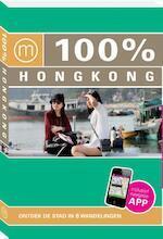 Hongkong - Annemarelle van Schayik (ISBN 9789057677076)