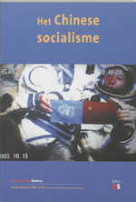 Het Chinese socialisme - Unknown (ISBN 9789064453441)