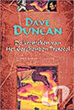 Het stille slagveld - Dave Duncan, Parma van Loon (ISBN 9789029069847)