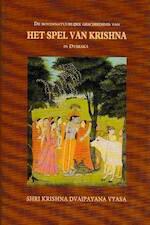 Bovennatuurlyke geschiedenis spel krishna - Vyasa (ISBN 9789069631646)