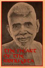 The Heart of the Ribhu Gita